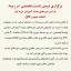 برگزاری دومین نشست تخصصی در زمینة طراحی دورههای آموزشی در تاریخ 99/06/28 با جناب مهندس افتخار دوست