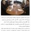 برگزاری سومین جلسه و نشست تخصصی با موضوع دورههای آموزشی انجمن در تاریخ 99/06/29 با حضور جناب مهندس معتضدی