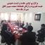 برگزاری اولین جلسه و نشست عمومی هیئت تحریریه و ارکان فصلنامه صنعت سیم و کابل پس از یک دهه